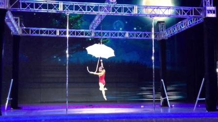 吴菲 2017天津欢乐谷全国钢管舞锦标赛表演嘉宾 高空雨伞