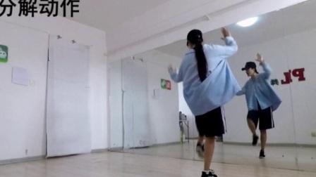 【庞琳】简单好看的街舞教学setting fire编舞yoojung lee im舞蹈