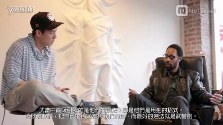 【麻辣音乐君】CLOT主理人Edison Chen独家专访Wu-Tang Clan首脑RZA_超清