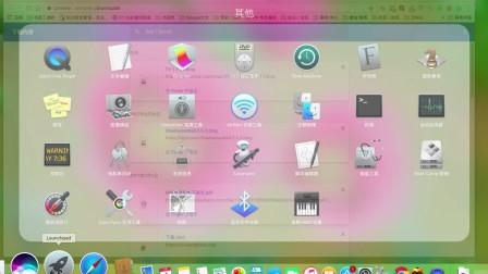 苹果电脑安装YY语音软件教程