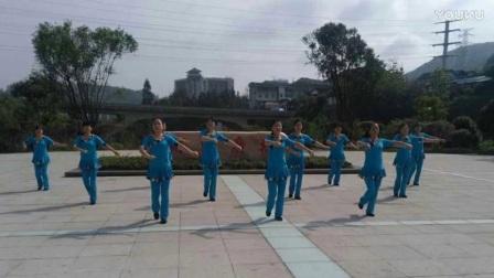 湘西蓝天民族健身舞操第二套--合集_高清