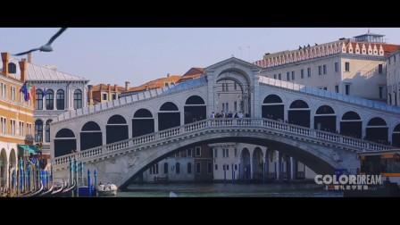 ColorDream威尼斯旅拍作品:《VENICE》