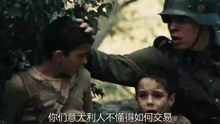 圣安娜奇迹 士兵保护男孩枪击军官遭围追