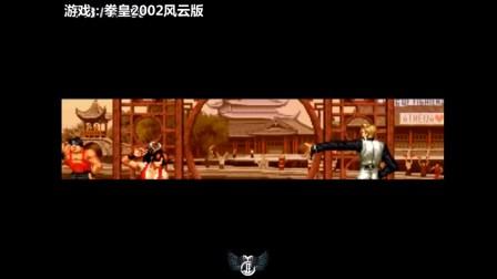 堕天使 拳皇2002风云再起 女子组tas花式通关