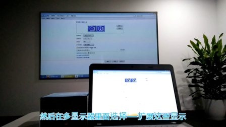HDMI接电脑