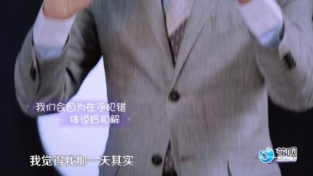 柴智屏携谭松韵选新F4 20170704
