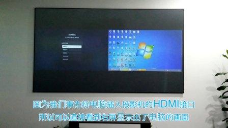 Z5双屏模式