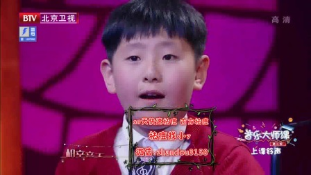 """音乐大师课第三季 - 20170611-杨钰莹带""""留守女孩""""体验打工"""
