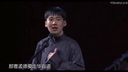 太平歌词挡谅陶阳郭麒麟
