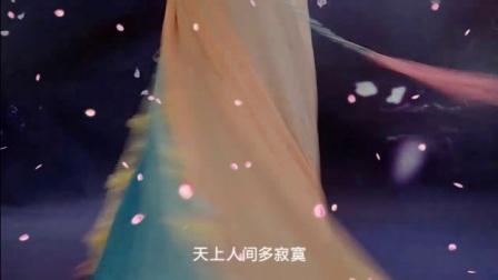 初晨原创古风歌曲《相见欢》MV