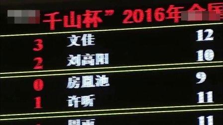 福原爱宣布结婚后, 李晓霞送上耿直的祝福: 别打2020年, 赶紧生孩子吧