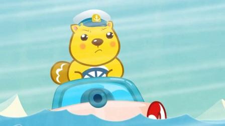 贝瓦儿歌 - 我是小海军