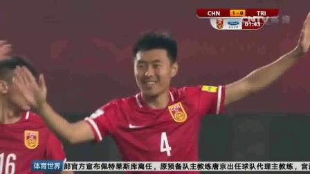 张玉宁为什么能去德甲 看他的国家队首秀就知道了