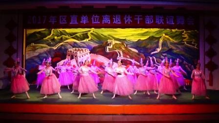 森吉德玛艺术团采编:群舞《我爱你中国》玉泉区老干局。