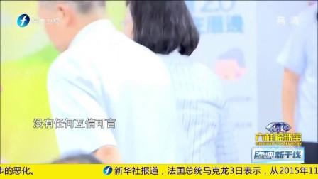 海峡新干线20170704如何看蔡当局对柯文哲上海行的批评? 高清
