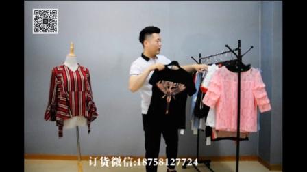 7.5吾尚服饰新款夏季杂款20件/份。18元一件(杭州女装尾货库存折扣批发)