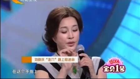 风华绝代更有情 刘晓庆 160602 小刀划伤酿大祸