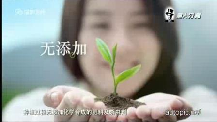 黑人龙井绿茶茶倍健牙膏广告高清版