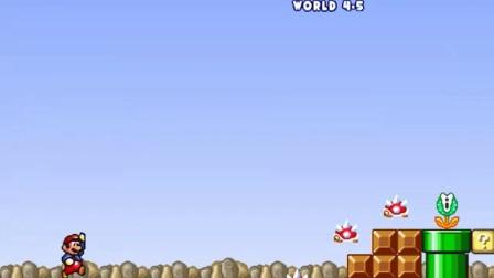 Mario Forever Fantastic Land 4解说视频
