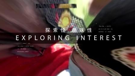 2017中国坐标·泰安城市定向户外挑战赛 宣传片