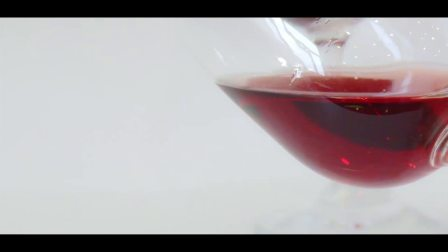 How to taste red wine