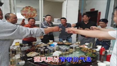阴阳赵联中—同学情深