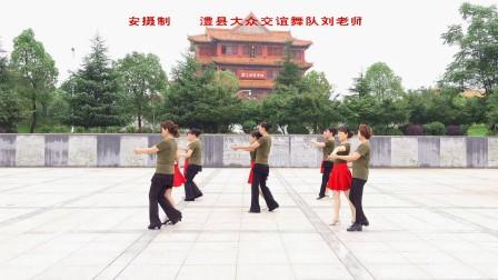 湖南澧县大众交谊舞-三步踩(五对舞友)二