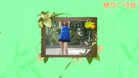 汝阳小店广场舞《没有你陪伴我真的好孤单》