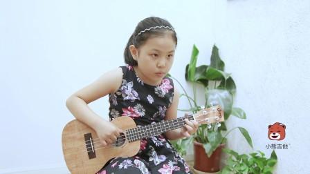 小熊吉他文涵店学员弹唱《粉刷匠》