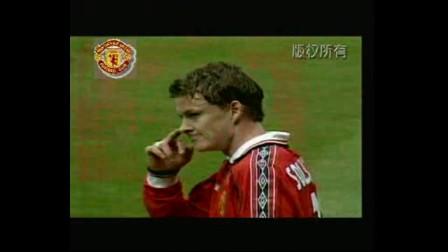 《足球之夜》特辑欧洲豪门俱乐歌MTV--04曼联队歌