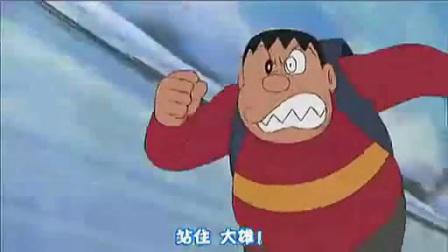 再见,哆啦A梦 超感人 是不是大结局看了就知道_标清