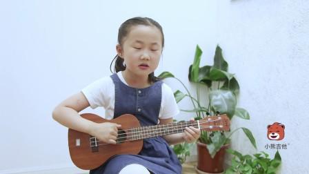小熊吉他文涵店学员弹唱《布谷布谷》