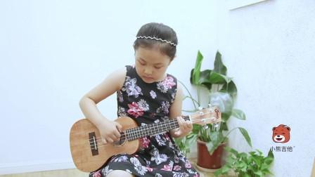 小熊吉他文涵店学员弹唱《红河谷》