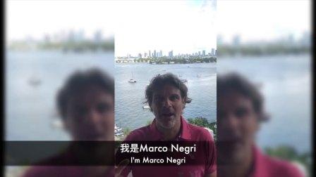 2017冠军国际-蒙娜丽莎-碧桂园足球夏令营 世界最佳Top100马可·内格里