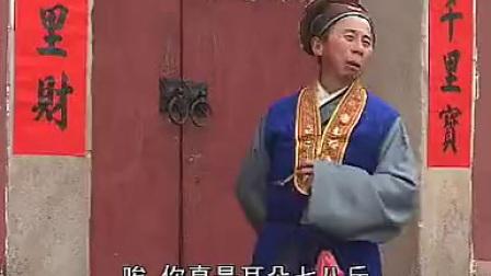 抚州采茶戏章先生问学钱