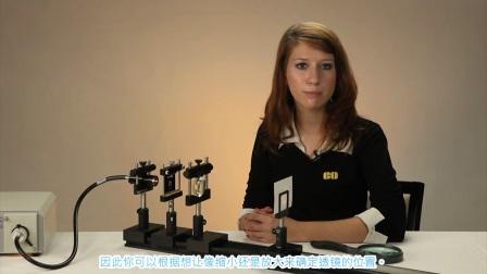 如何定义光学镜头的放大倍数