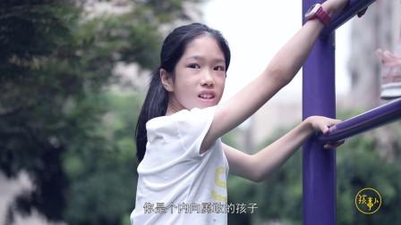 这是女孩第209次针灸手术: 女孩哭了, 妈妈疼了......