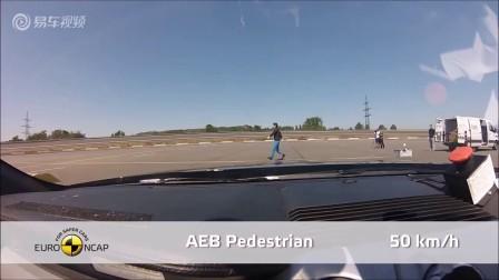 2017福特野马汽车的碰撞测试