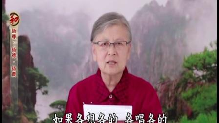 【高清】【最新】2007年4月刘素云老师讲 慈云法语系列 第三集