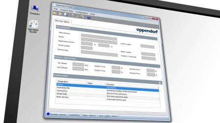 Eppendorf Reference 2 的 RFID 数据管理功能
