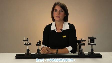 哪些重要概念可以帮助您选择光学安装座