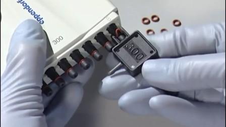 Eppendorf Research plus 移液器更换O型圈的操作示范