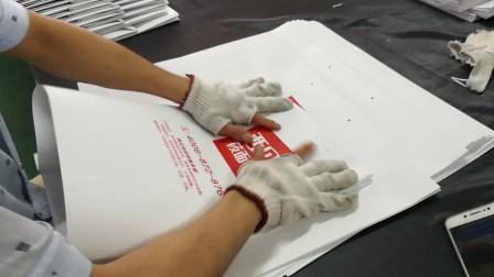 食品手提袋制作步骤-上海纸袋制作厂家
