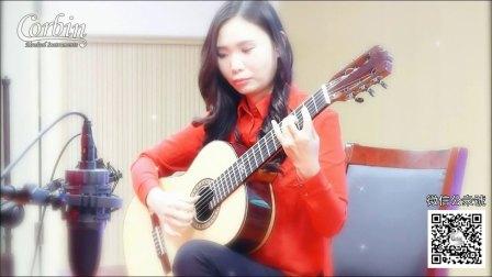 Corbin(科宾)古典吉他 陈曦郑州音乐会之七