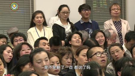 早稻田大学-《快乐人生——佛法可以改变世界》-演讲完整版