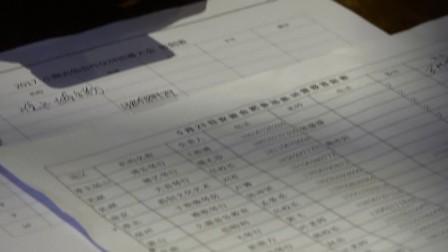 """小熊吉他""""10+""""课程全国师资及管理集训-合肥站"""