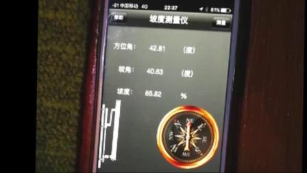 TRX4 90047简单测试