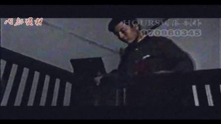 海灯传奇 第十一集(1988)_超清版
