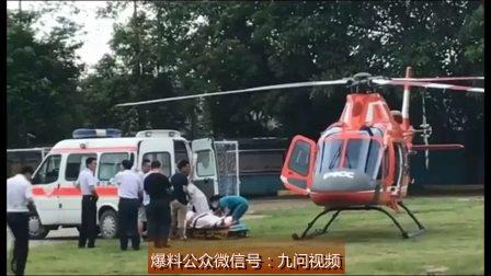 【九问视频】翻车致19人遇难广河高速一辆载44人大巴 出动直升机全救出