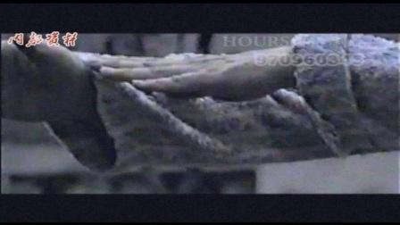海灯传奇 第十二集(1988)_超清版